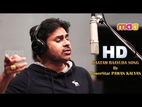 Attarintiki Daredi : Kaatama Rayuda Song by Powerstar Pawan Kalyan Travel Video