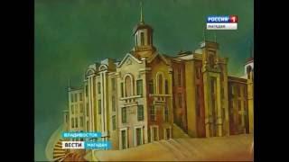 Впервые живописцы Колымы проводят выставку во Владивостоке как отдельный проект