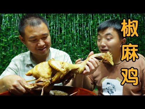 Si Ge's Secret Sichuan Chili and Mochi Chicken