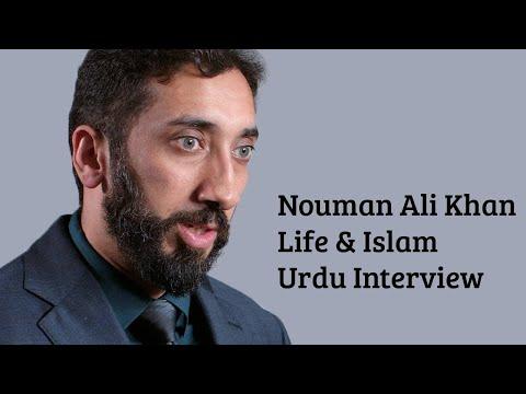 Nouman Ali Khan Interview Part 1 - Bol Keh Lub Azad Hain Teray