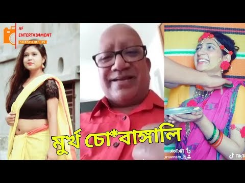 Sefuda New Funny Video TikTok | সেফুদা স্পেশাল