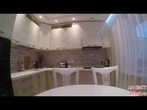 Купить квартиру в Сургуте/Купля - продажа квартир. Шикарная квартира на Просвещения 42