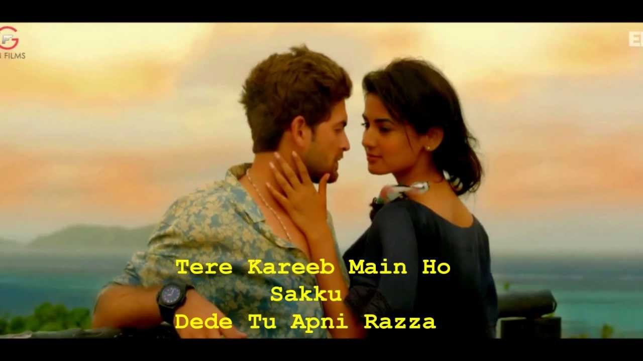 song pass bithau zulf sawaru