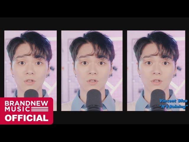 빈센트블루 (Vincent Blue) '비가와' LIVE CLIP