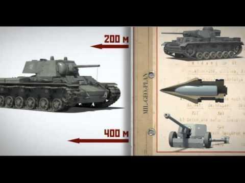 названия их немецких фото танков и