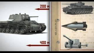 Советские и немецкие танки в ВОВ