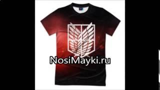 футболки с аниме купить в москве(, 2017-01-08T19:41:39.000Z)