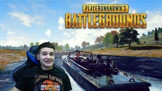 "Пополняем банк ""ФЕЙЛОВ""!!! (БЕЗ МАТА) #ShamanenokЖиви. PlayerUnknown's Battlegrounds"