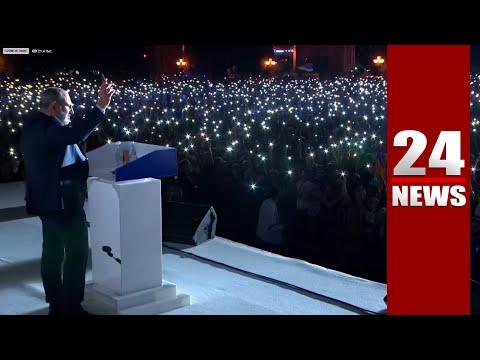 Լո՛ւյս իջնի շիրիմներին․ Փաշինյանը և մյուսները վառեցին հեռախոսների լույսերը, հարգեցին զոհերի հիշատակը