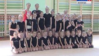 видео В Сочи открылся летний лагерь для художественных гимнасток
