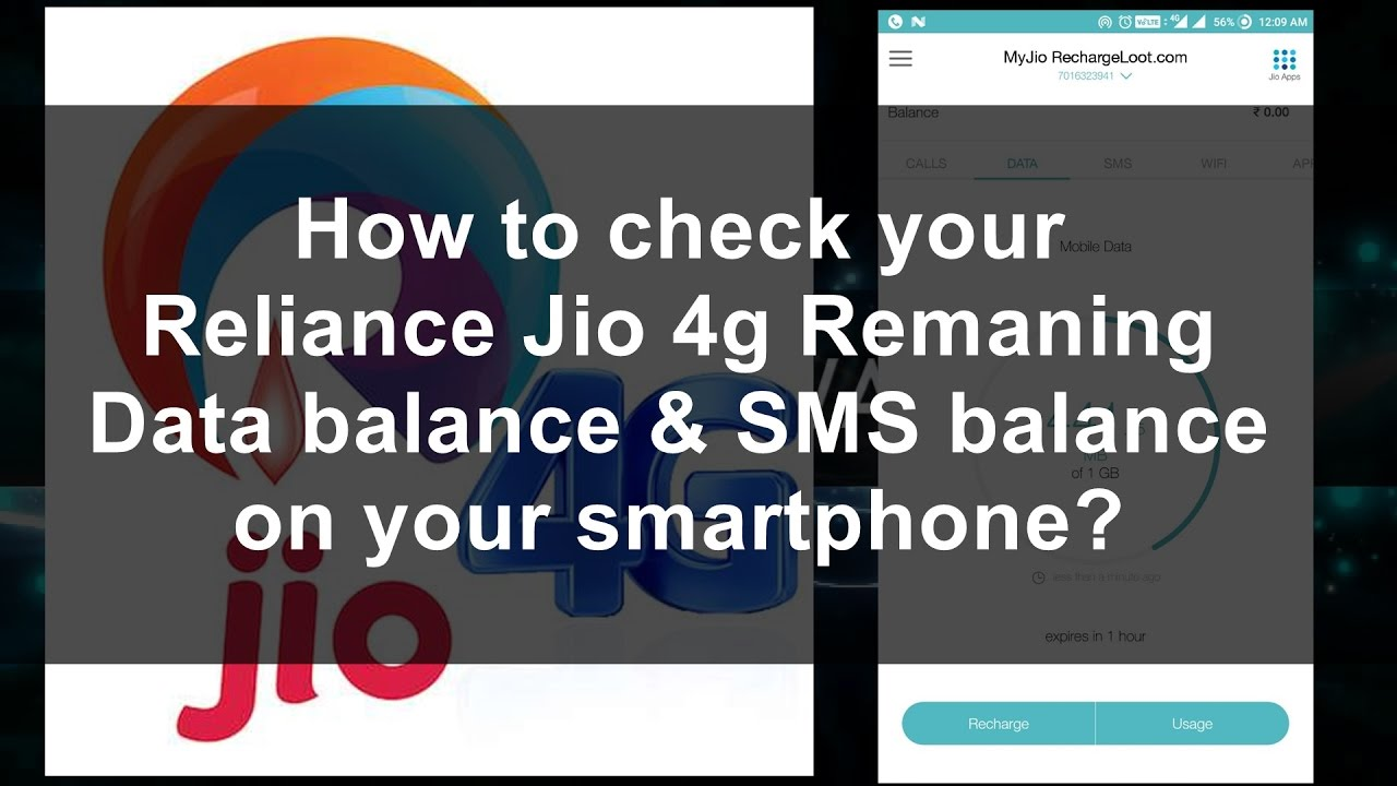 how to send mms in jio