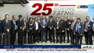 سفيرة الولايات المتحدة تهنئ الجزائر باقتناء طائرات بوينغ من نوع 737-800