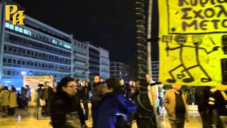 07/12/14 митинг организованный объединениями профсоюзов ΓΣΕΕ&ΠΑΜΕ