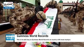 Campaign to add Iraq to Guinness World Records as country with most martyrs