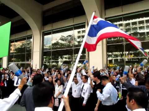 Bangkok Bank Worker Prostest