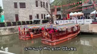 [중국광저우Vlog]중국광저우 옛스러운건물들이 있는 용…