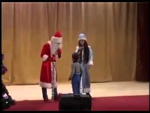 Мальчик послал Деда Мороза на три буквы