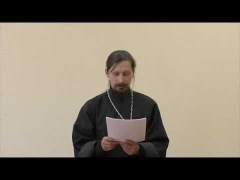 Влияние ереси жидовствующих на искажение православного богословия
