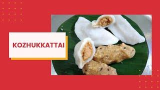 Kozhukattai Recipe in Tamil / Pooranam & Pidi Kozhukattai Recipe in Tamil / 2 வகை கொழுக்கட்டை ரெசிபி