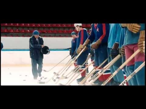 кино про хоккеистов 17