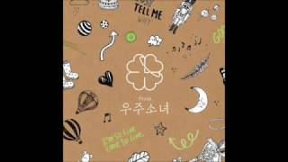 Download 우주소녀 (WJSN, Cosmic Girls) - 너에게 닿기를 (I Wish)