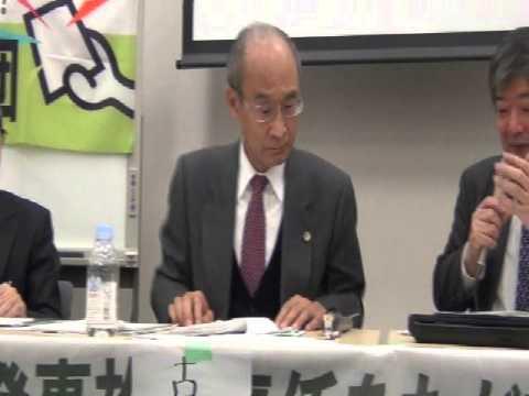 20141212 UPLAN【院内集会】起訴...