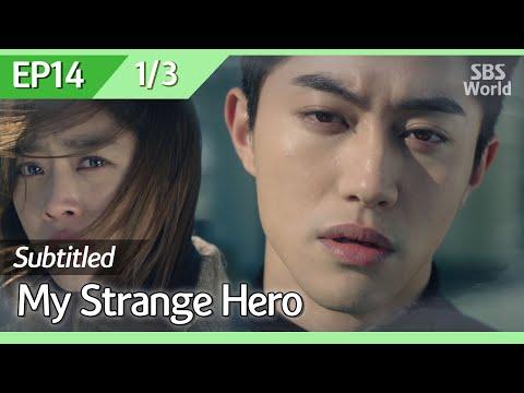[CC/FULL] My Strange Hero EP14 (1/3) | 복수가돌아왔다