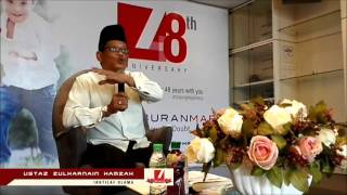 Ustaz Zulkarnain Hamzah   Ikhtilaf Ulama PART1