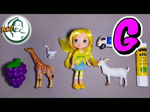 Words that start with G | Learn alphabet G with common toys!