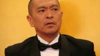 松本「広島と長崎で何万人死んだ思ってんねん!!! あんなんせいへんか...