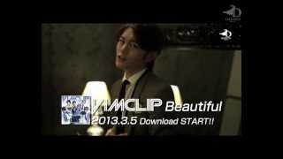 2013.3.13 release!!【Vimclip】DANZEN MUSIC 移籍第1弾 ミニアルバム「...