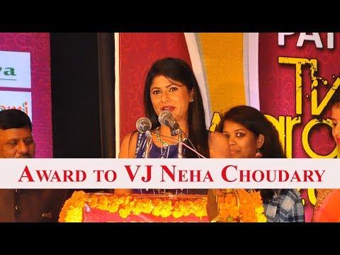Best VJ Award to Neha Choudary @  Padmamohana TV Awards 2017