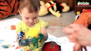 Рисование для самых маленьких. Пальчиковые краски Каляка-Маляка(Если ваш малыш еще совсем маленький и пока не умеет держать карандаш или кисточку -- это не повод отказывать..., 2013-04-18T09:29:40.000Z)