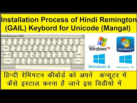 Installation Process of Hindi Remington (GAIL) Keyboard in