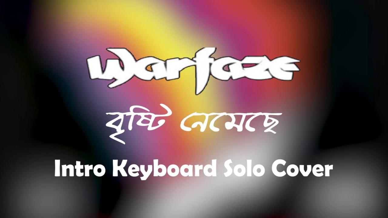 Brishty Nemeche Intro Keyboard solo cover