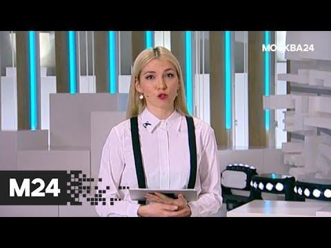 """""""Москва сегодня"""": следующая неделя станет для россиян нерабочей - Москва 24"""