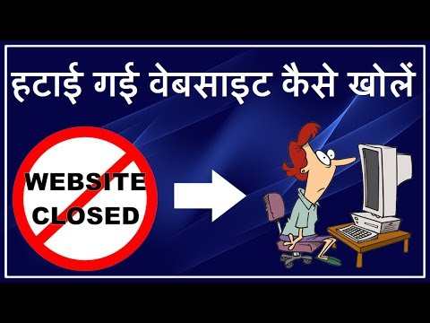 How To Open Deleted Websites Blog # Open Cached Version Of Removed Websites