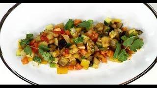 Рататуй   7 нот вегетарианской кухни
