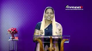 A Malayalam Christian Message | വിശ്വാസം | Sis.Suja | Manna Television