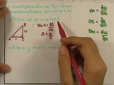เลขกระทรวง พื้นฐาน ม.4-6 เล่ม2 : แบบฝึกหัด2.1 ข้อ13