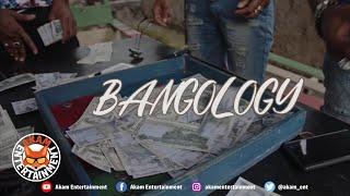 3d Banging & G'sus aka King Akeem - Bangology [Official Music Video HD]