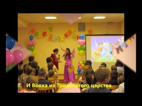 Праздник открытия Недели детской книги в библиотеке Родник