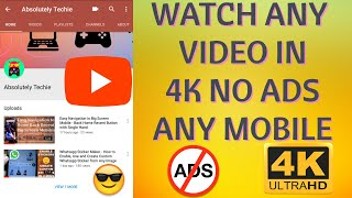 How to Watch 4k videos on YouTube without root |  youtube ads blocker android | 4k youtube android