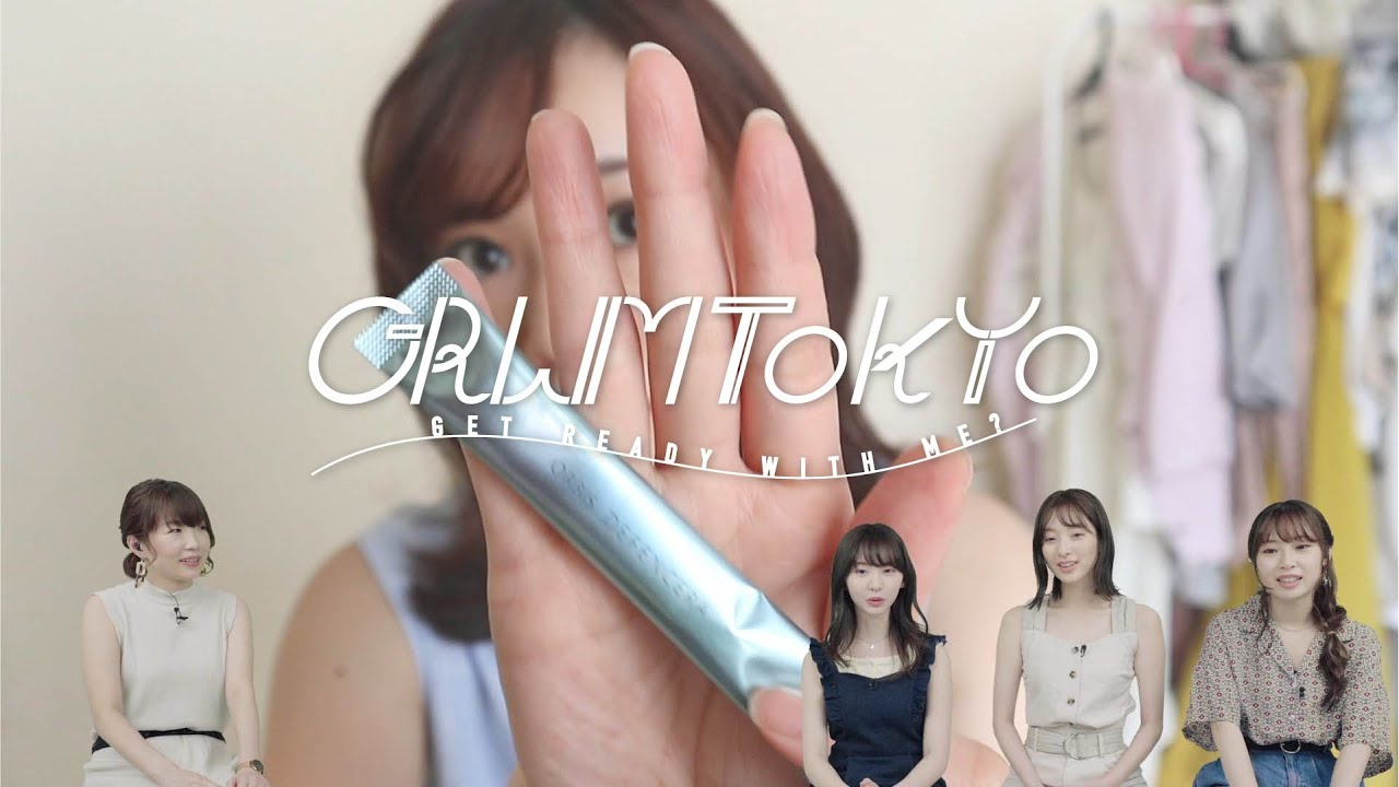 【GRWM TOKYO #4】いきなりすぎるORBISゴリ押し回にMC3人も驚きを隠せない...!?
