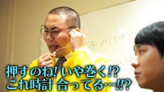 ハナコ 爆笑ヒットパレード2021 コント「イベントスタッフ」