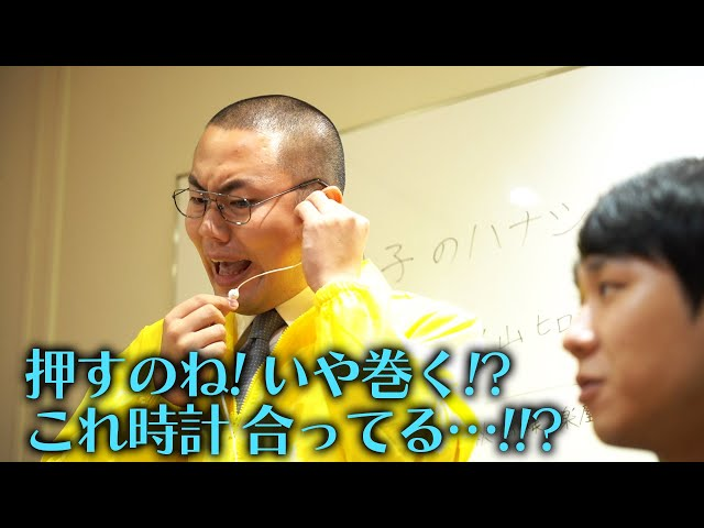 【ハナコ】#63「イベントスタッフ」(コント/HANACONTE)
