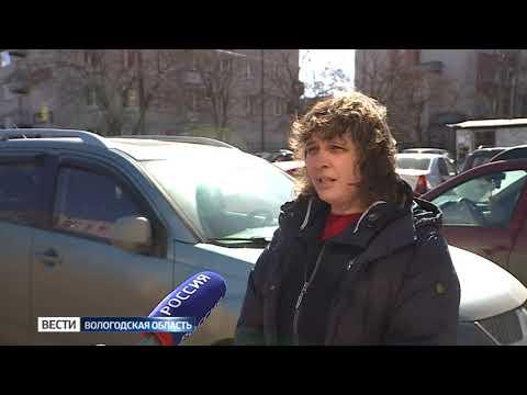 В Вологде ремонт дорог начнут с улицы Добролюбова