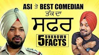"Happy Birthday ""Gurpreet Ghuggi"" | 5 Unkonwn Facts | Best Comedian | Mr & Mrs 420 Returns | Gabruu"