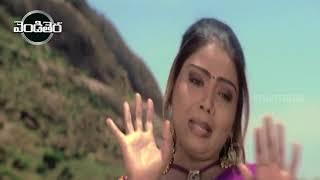 Rudra Thandavam Telugu Movie Part -2   Telugu Online Movies   Vendithera