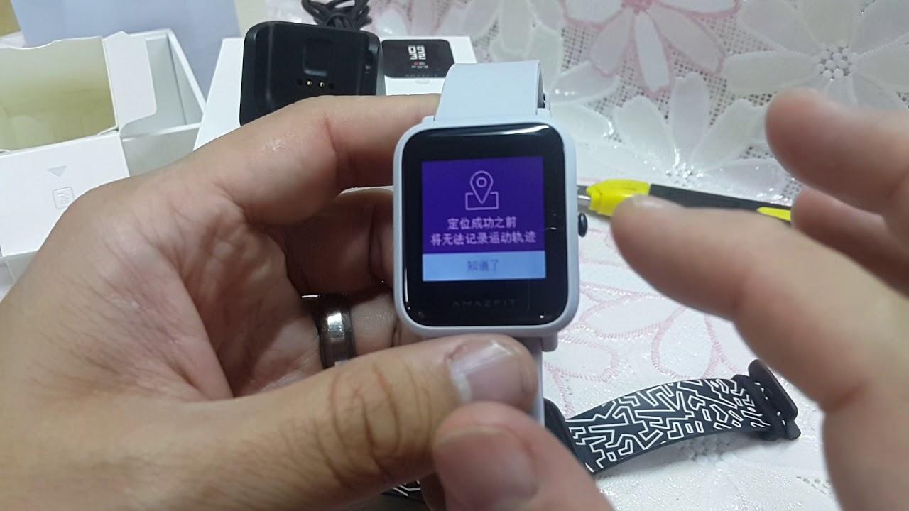 華米智能手錶 青春版 簡易的開箱影片 - YouTube